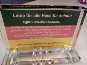 Ehrenpreis-Ahmadiyya-Gemeinde